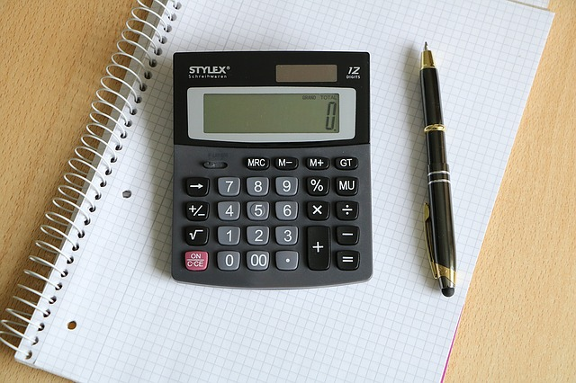 法人税の中間申告の計算
